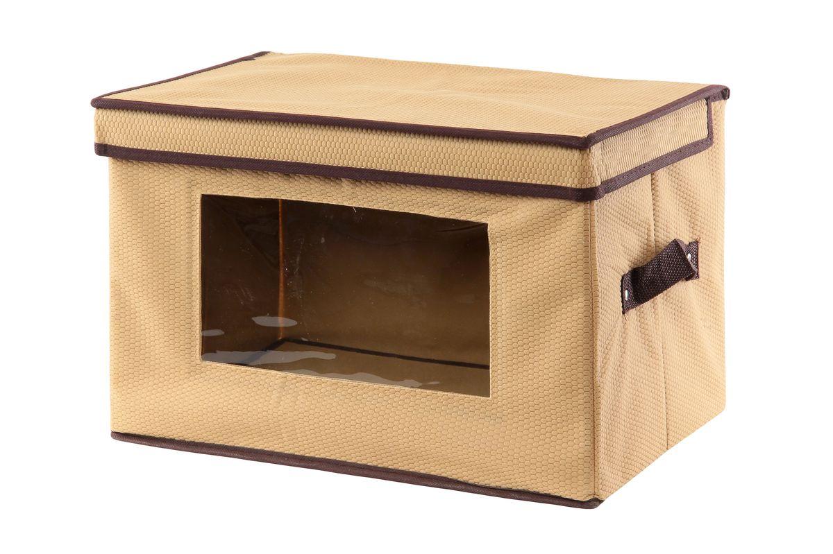 Кофр для хранения El Casa Соты, складной, с прозрачной вставкой, цвет: бежевый, 38 x 25 x 25 см370124Вместительный складной кофр El Casa Соты изготовлен из высококачественного нетканого материала, который обеспечивает естественную вентиляцию, позволяя воздуху проникать внутрь, но не пропускает пыль. Вставки из плотного картона хорошо держат форму, а прозрачная вставка из ПВХ позволяет легко просматривать содержимое. Для удобства в обращении изделие оснащено ручками. В сложенном виде изделие занимает минимум места, его легко хранить и перевозить. В таком кофре удобно хранить всевозможные предметы: одежду, белье, книги, игрушки, рукоделие, диски. Оригинальный дизайн сделает вашу гардеробную красивой и невероятно стильной. Размер кофра (в собранном виде): 38 см х 25 см х 25 см.