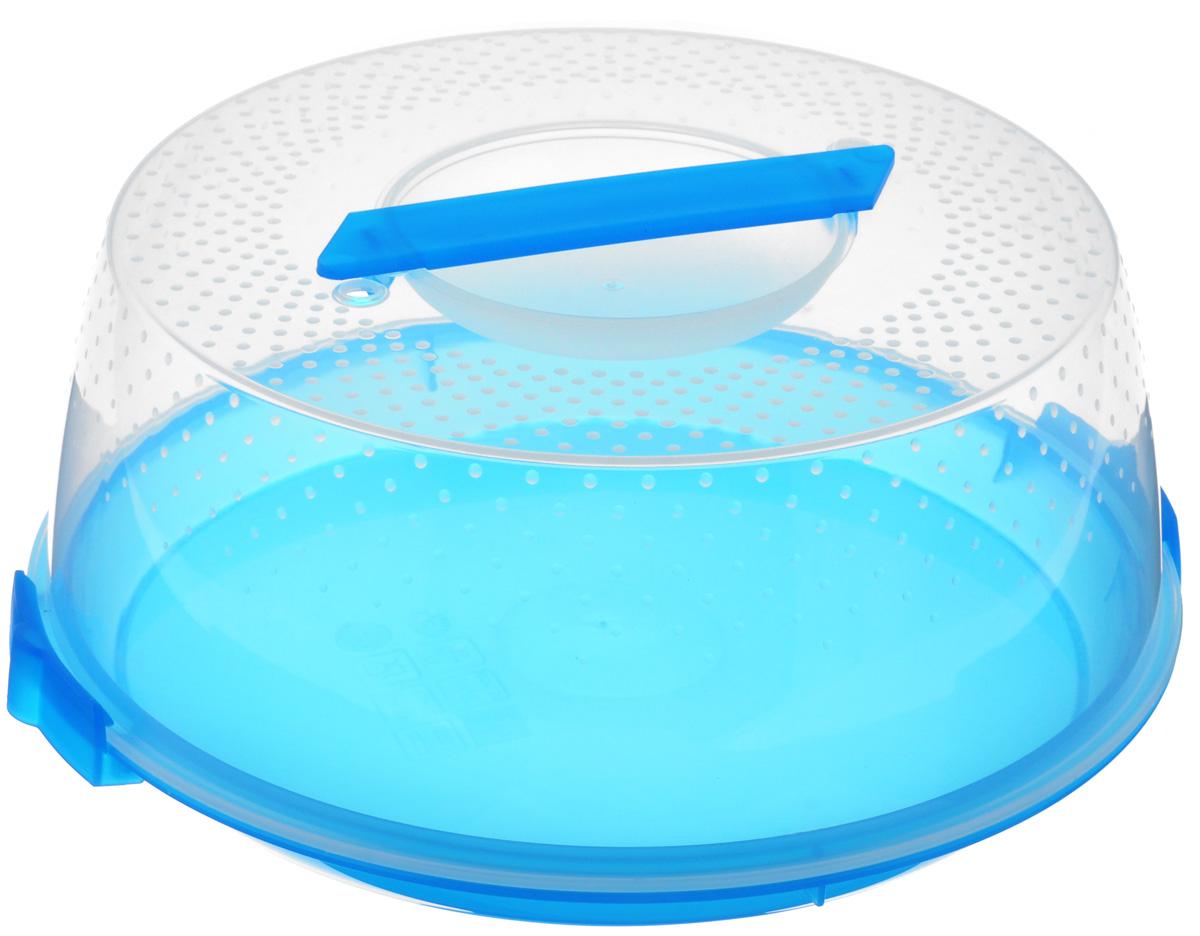 Тортница Cosmoplast Оазис, цвет: синий, прозрачный, диаметр 28 см тортница cosmoplast оазис цвет красный прозрачный диаметр 28 см