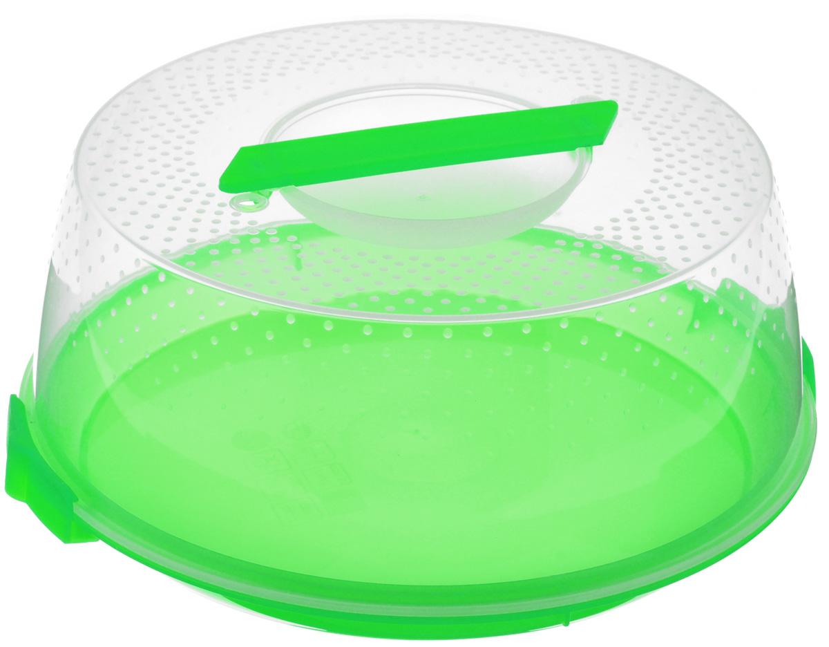 Тортница Cosmoplast Оазис, цвет: салатовый, прозрачный, диаметр 28 см тортница cosmoplast оазис цвет красный прозрачный диаметр 28 см