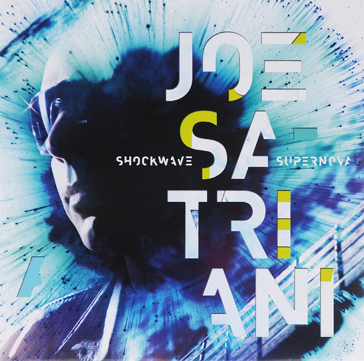 Джо Сатриани Joe Satriani. Shockwave Supernova джо сатриани joe satriani original album classics 5 cd