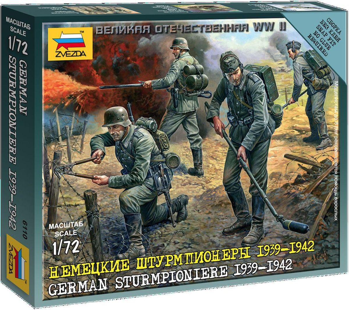 Звезда Сборная модель Немецкие штурмпионеры 1939-1942