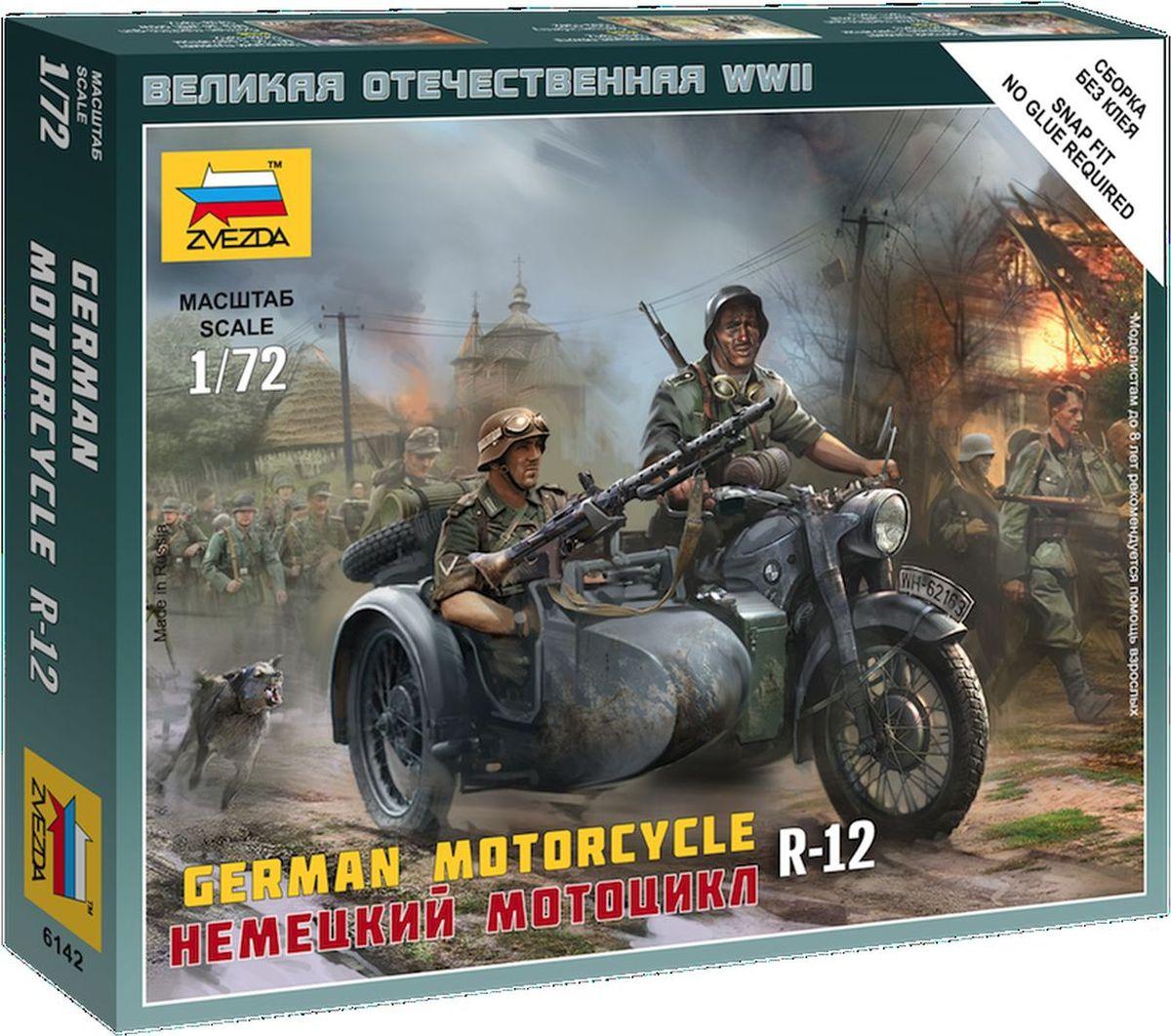 Звезда Сборная модель Немецкий мотоцикл R-12