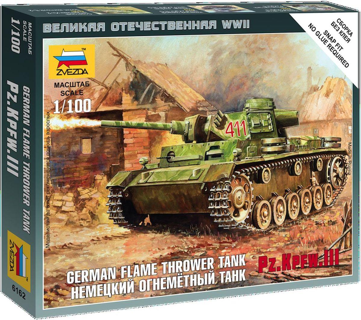 Звезда Сборная модель Немецкий огнеметный танк Pz Kpfw III Звезда