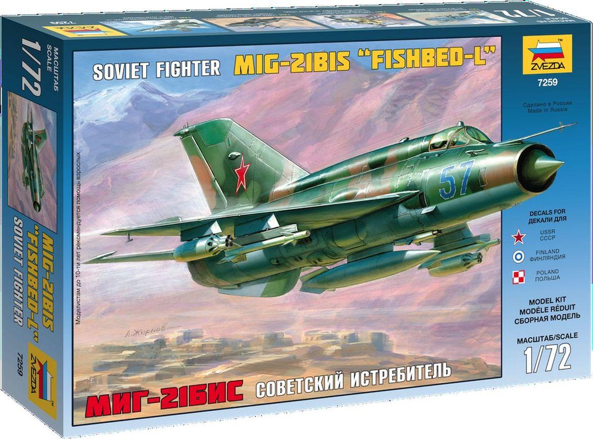 цена на Звезда Сборная модель Советский истребитель МиГ-21бис