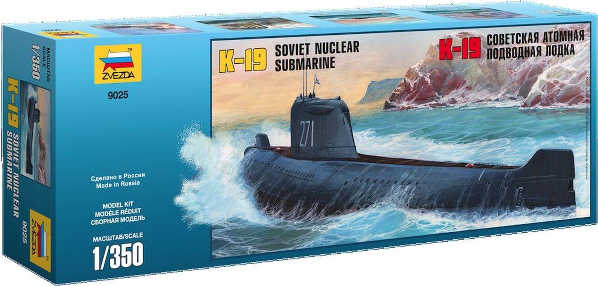 Звезда Сборная модель Советская атомная подводная лодка К-19 подводная лодка подводная лодка f301 угол клапан красоты