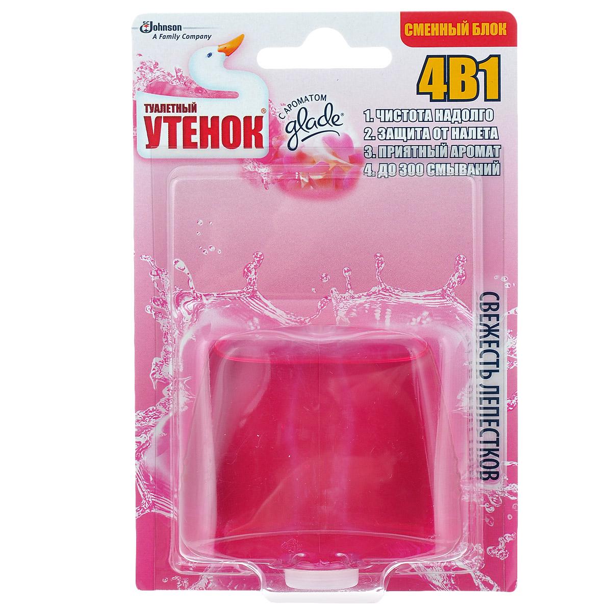 Подвесной очиститель унитаза Туалетный утенок 4в1, свежесть лепестков, сменный блок, 55 мл подвесной очиститель унитаза туалетный утенок 4в1 морской основной блок 55 мл