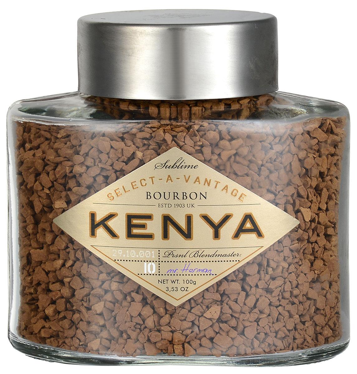 Bourbon Select-a-Vantage Kenya кофе растворимый, 100 г