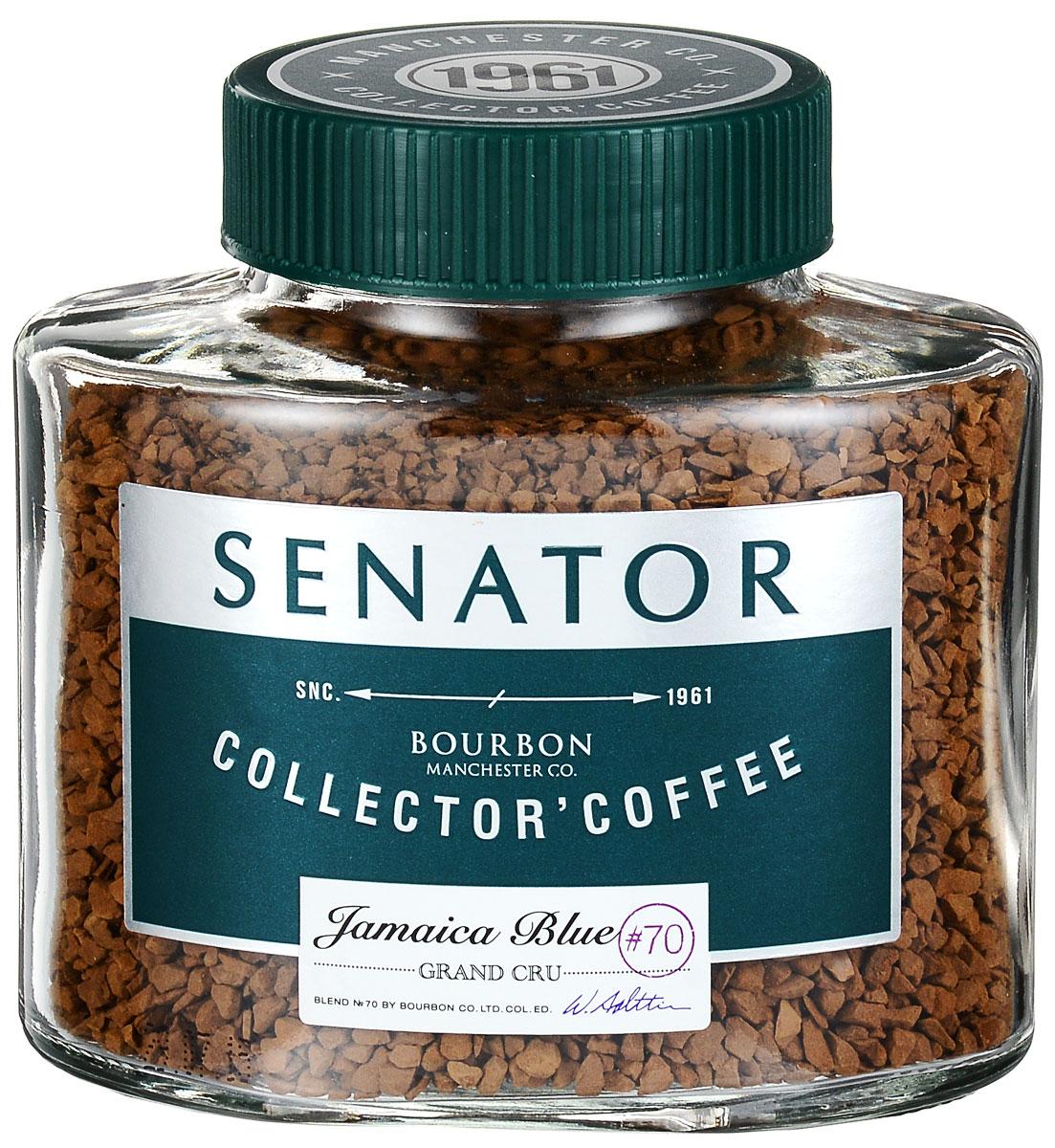 Senator Jamaica Blue кофе растворимый, 90 г puma jamaica 2 man