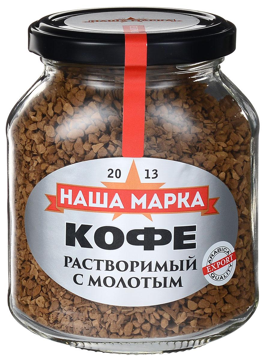 Главкофе Наша Марка кофе растворимый, 80 г