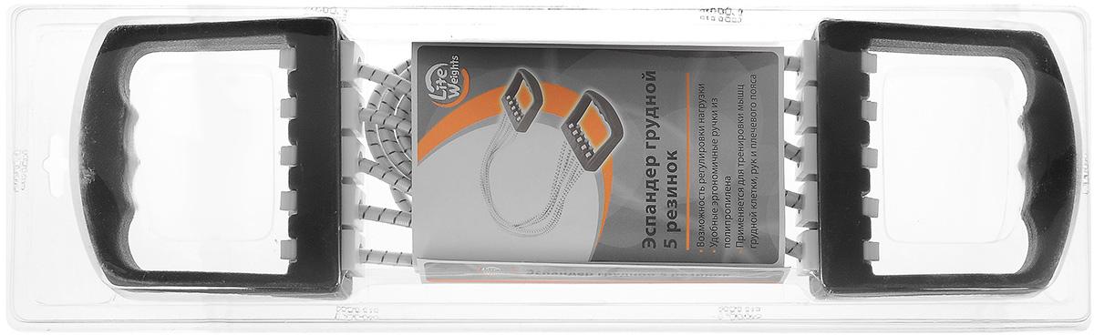 Эспандер грудной Lite Weights, цвет: серый, 5 резинок цена
