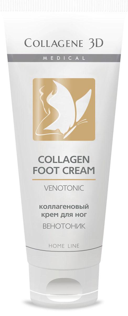 Medical Collagene 3D Крем для ног Venotonik с экстратом каштана,75мл24003Оказывает противоотёчный эффект, интенсивно увлажняет и питает кожу, сохраняет молодость ваших ножек.