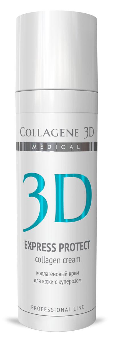 Medical Collagene 3DКрем-эксперт коллагеновый для лица профессиональный Express Protect, 30 мл Medical Collagene 3D