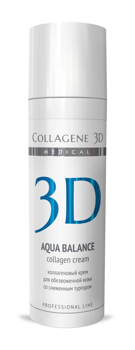 Medical Collagene 3D Крем-эксперт коллагеновый для лица профессиональный Aqua Balance, 30 мл medical collagene 3d купить в москве