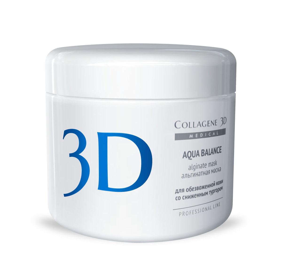 цена на Medical Collagene 3D Альгинатная маска для лица и тела Aqua Balance, 200 г