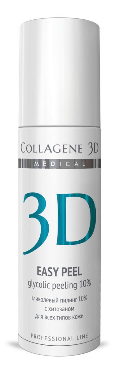 Medical Collagene 3DГель-пилинг для лица профессиональный Easy peel 10%, 130 мл Medical Collagene 3D
