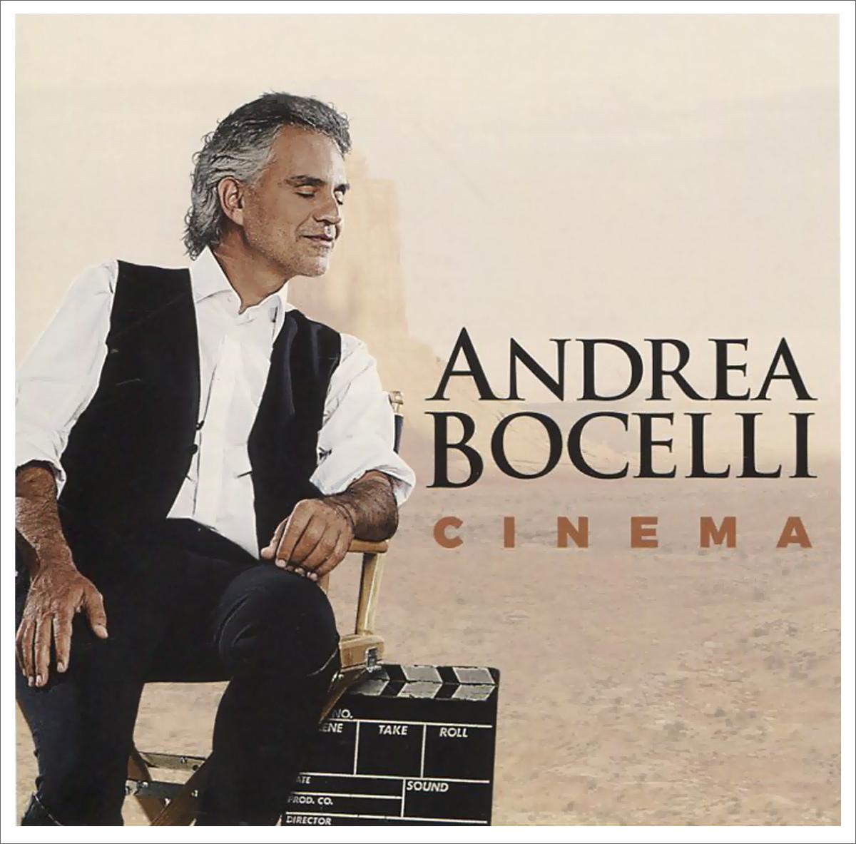 Андреа Бочелли Andrea Bocelli. Cinema бочелли андреа музыка тишины