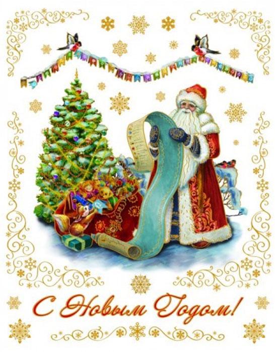 Новогоднее оконное украшение Феникс-презент Дед Мороз со списком оконное украшение дед мороз и снегурочка 2000049137130 30 х 41 5 х 1 см
