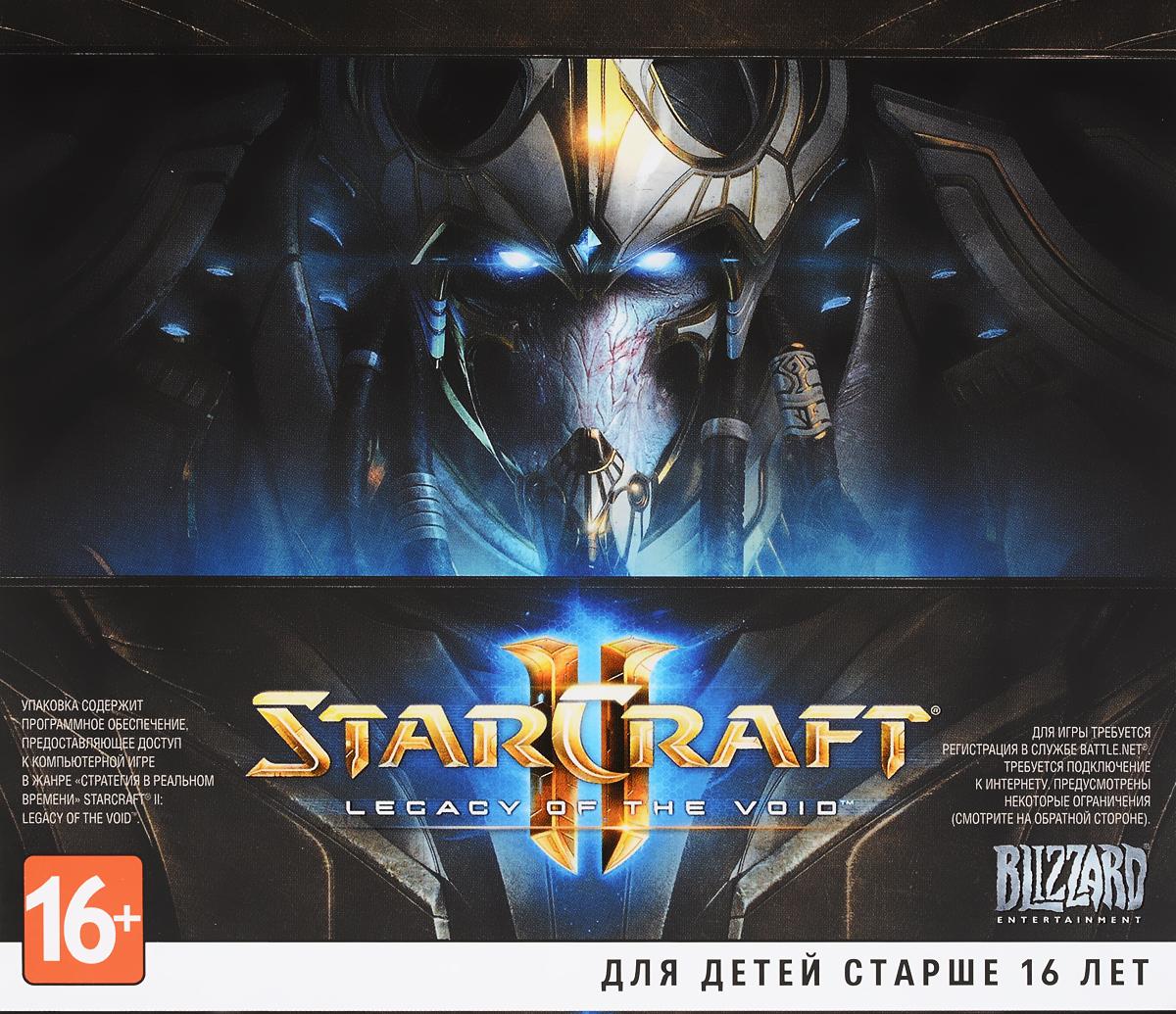 Starcraft II: Legacy Of The Void (2 DVD Jewel) цена