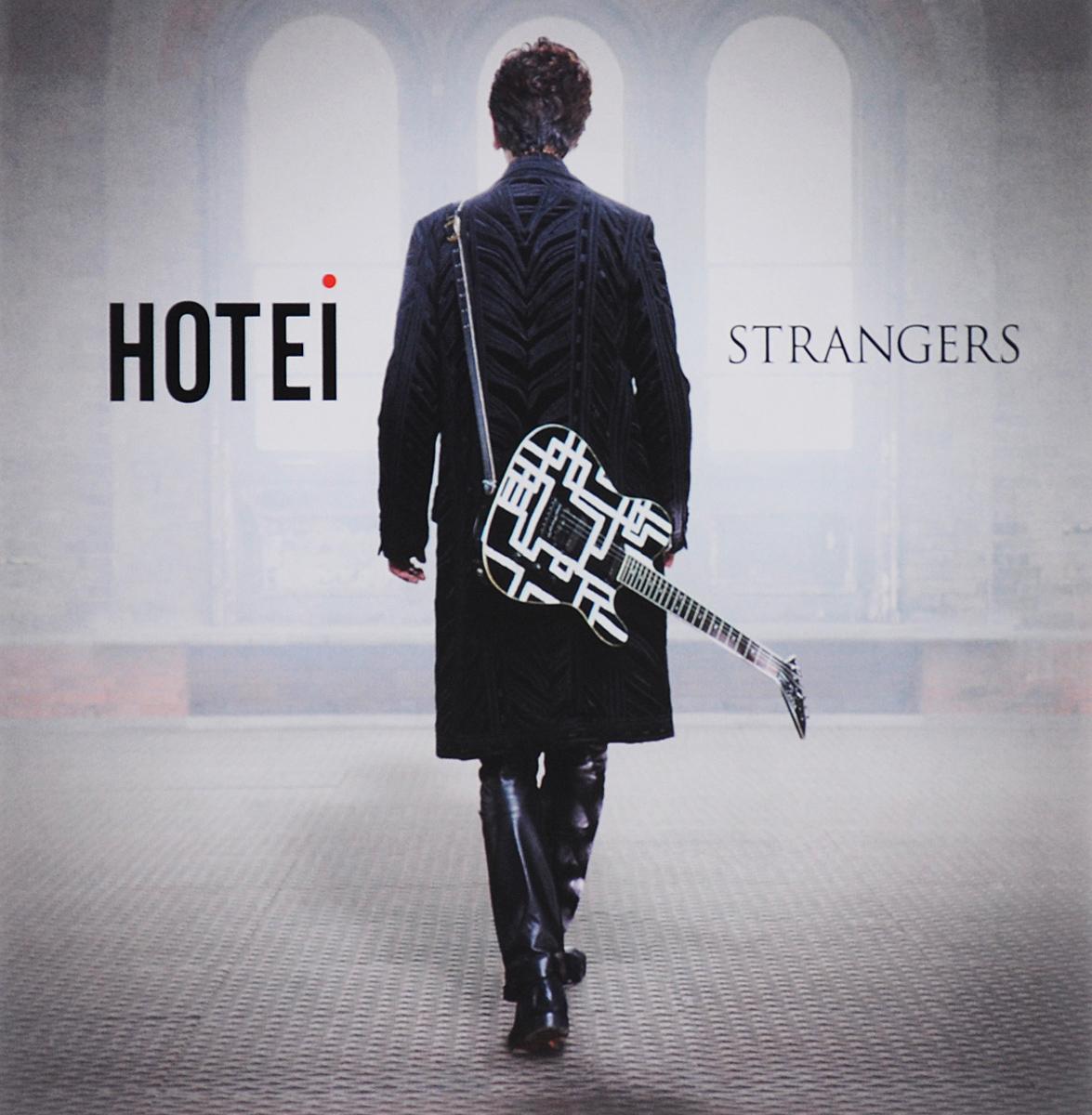 Томоясу Хотеи Hotei. Strangers touching strangers