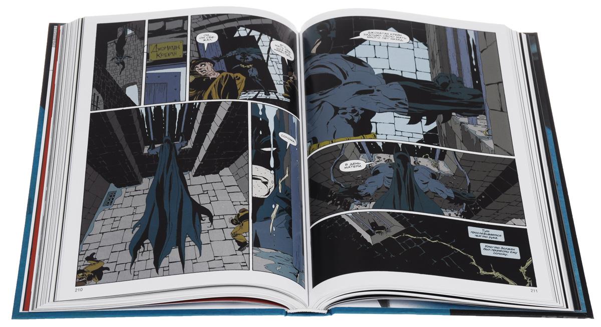 Бэтмен. Долгий Хэллоуин. Абсолютное издание Загадочный убийца по прозвищу...
