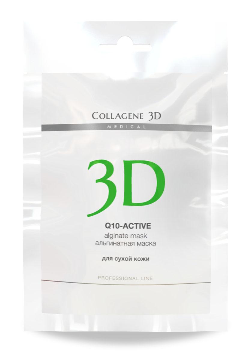 цена на Medical Collagene 3D Альгинатная маска для лица и тела Q10-active, 30 г