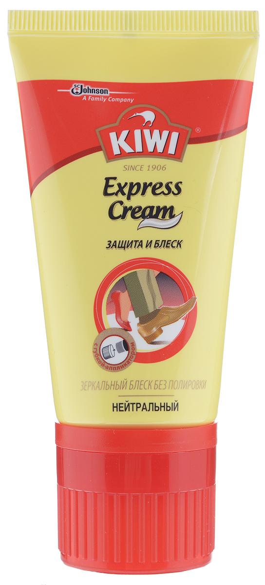 Крем для обуви Kiwi Express, цвет: нейтральный, 50 мл губка для обуви kiwi express shine с дозатором цвет черный 7 мл