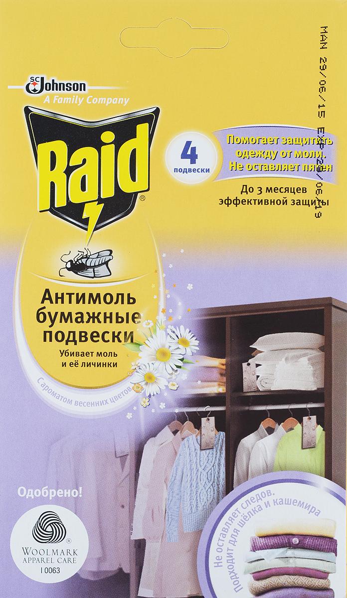 Фото - Подвеска от моли Raid Антимоль, с ароматом весенних цветов, 4 шт подвеска от моли raid антимоль с ароматом весенних цветов 12 шт