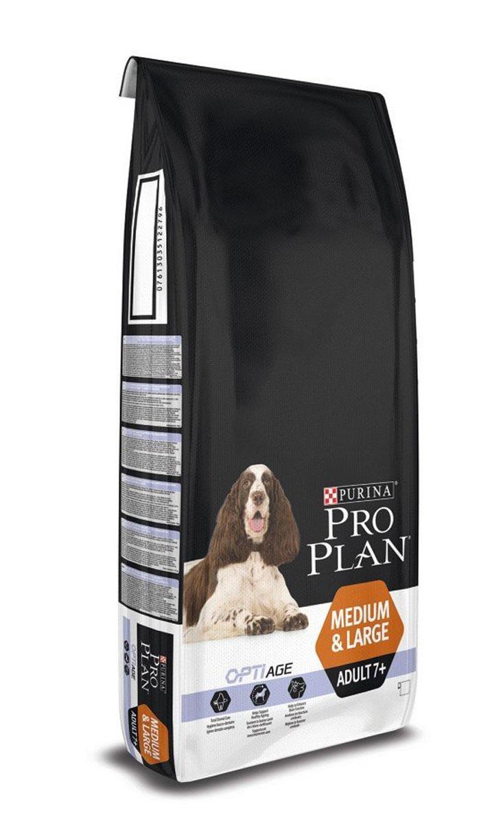 """Корм сухой Pro Plan """"Senior"""", для стареющих собак, с курица и рисом, 14 кг"""