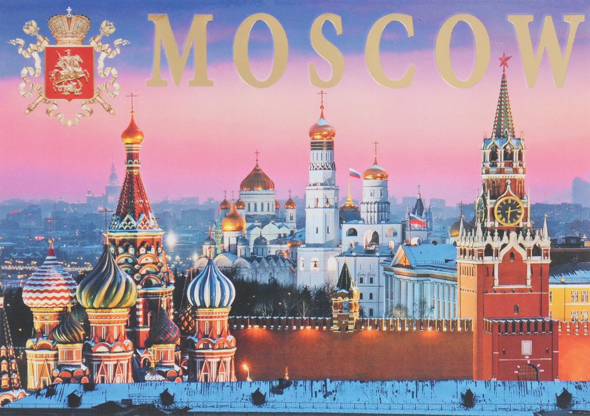 Москва в открытках и фотографиях