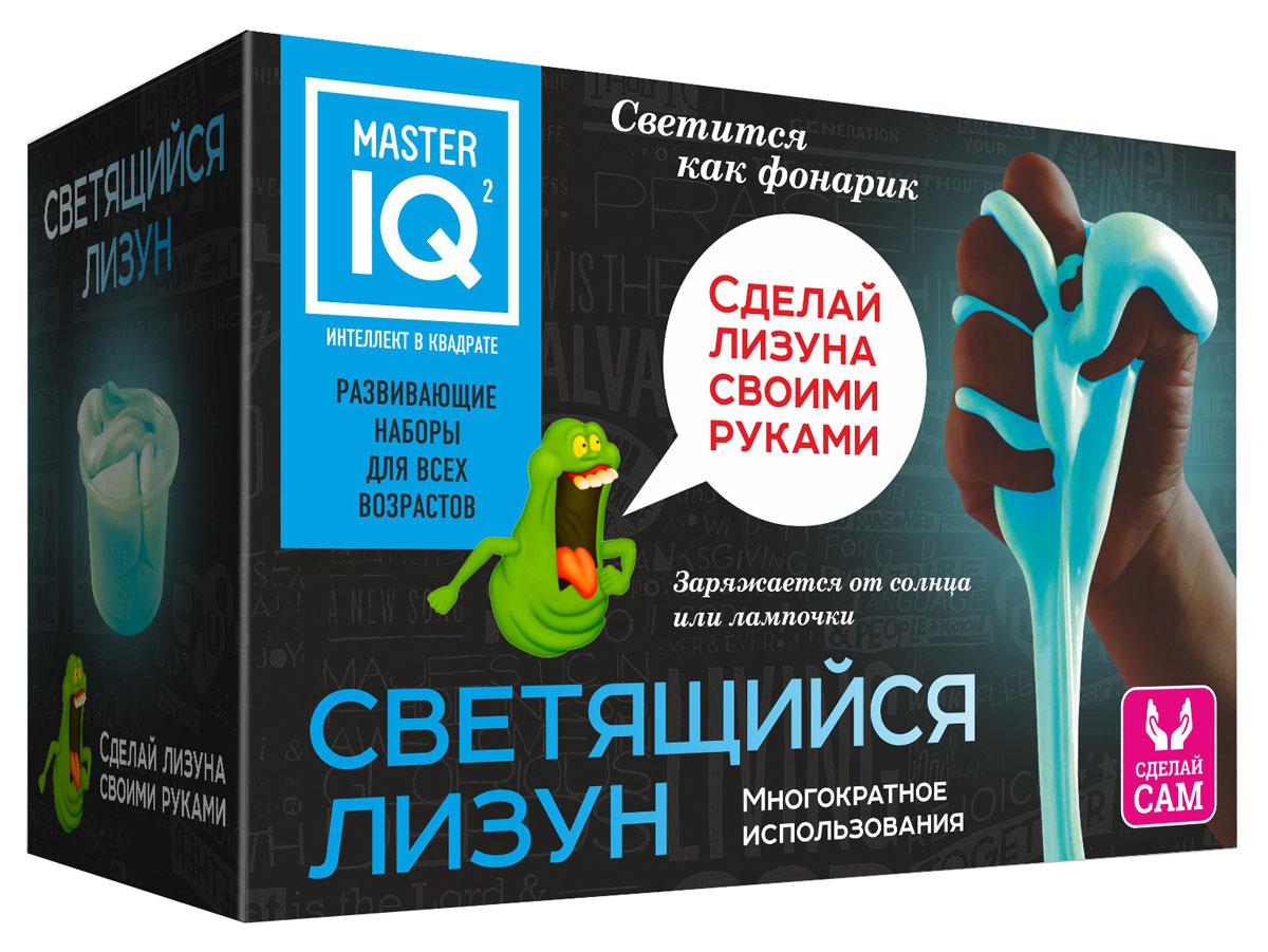 Набор для опытов и экспериментов Master IQ2 Светящийся лизун master iq2 светящийся лизун