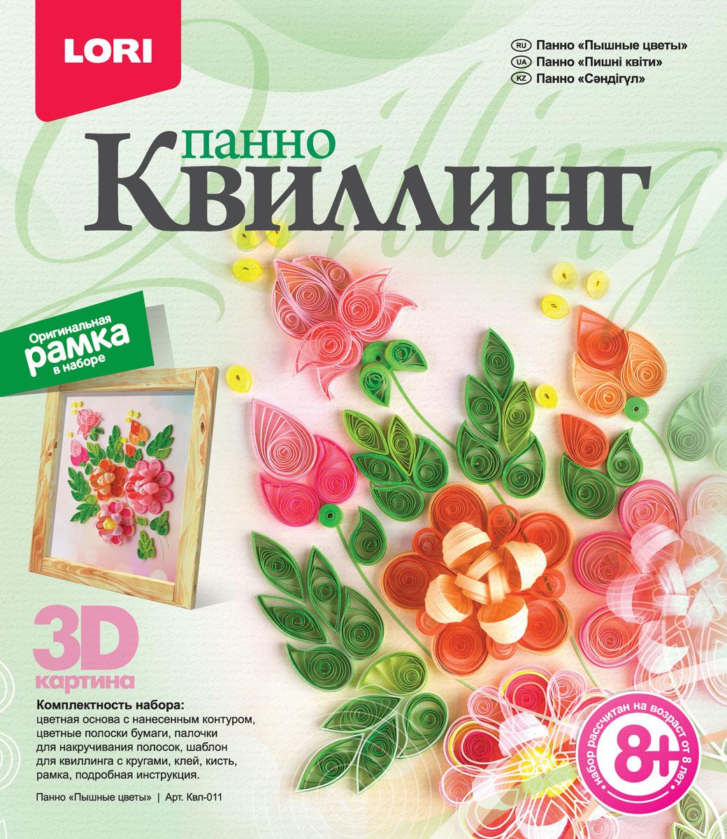 Lori Набор для квиллинга Панно Пышные цветы цена