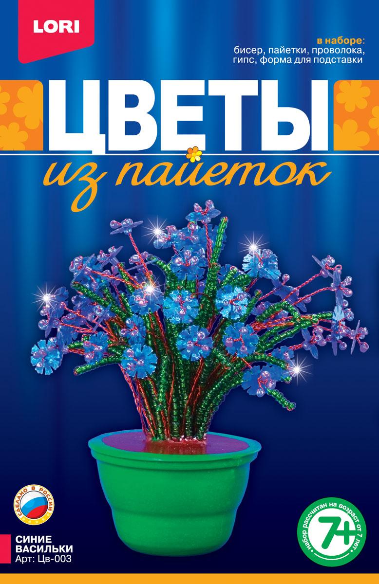 цена на Lori Цветы из пайеток Синие васильки