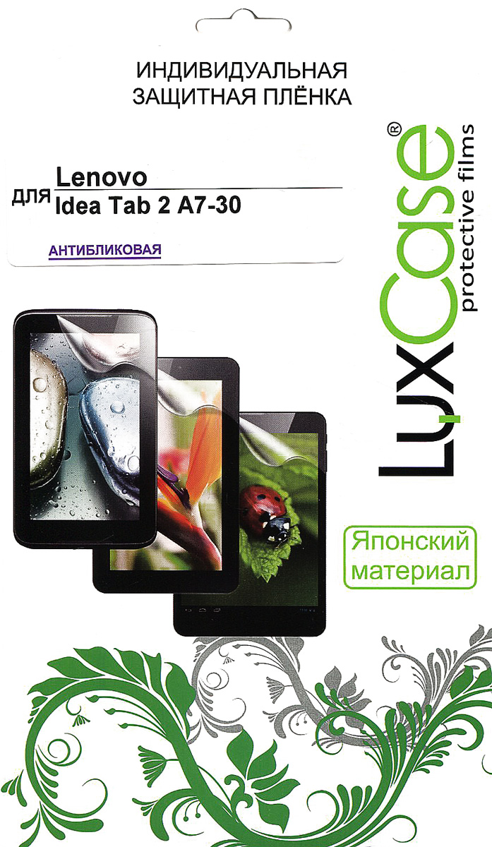 Luxcase защитная пленка для Lenovo Idea Tab 2 A7-30, антибликовая цена и фото