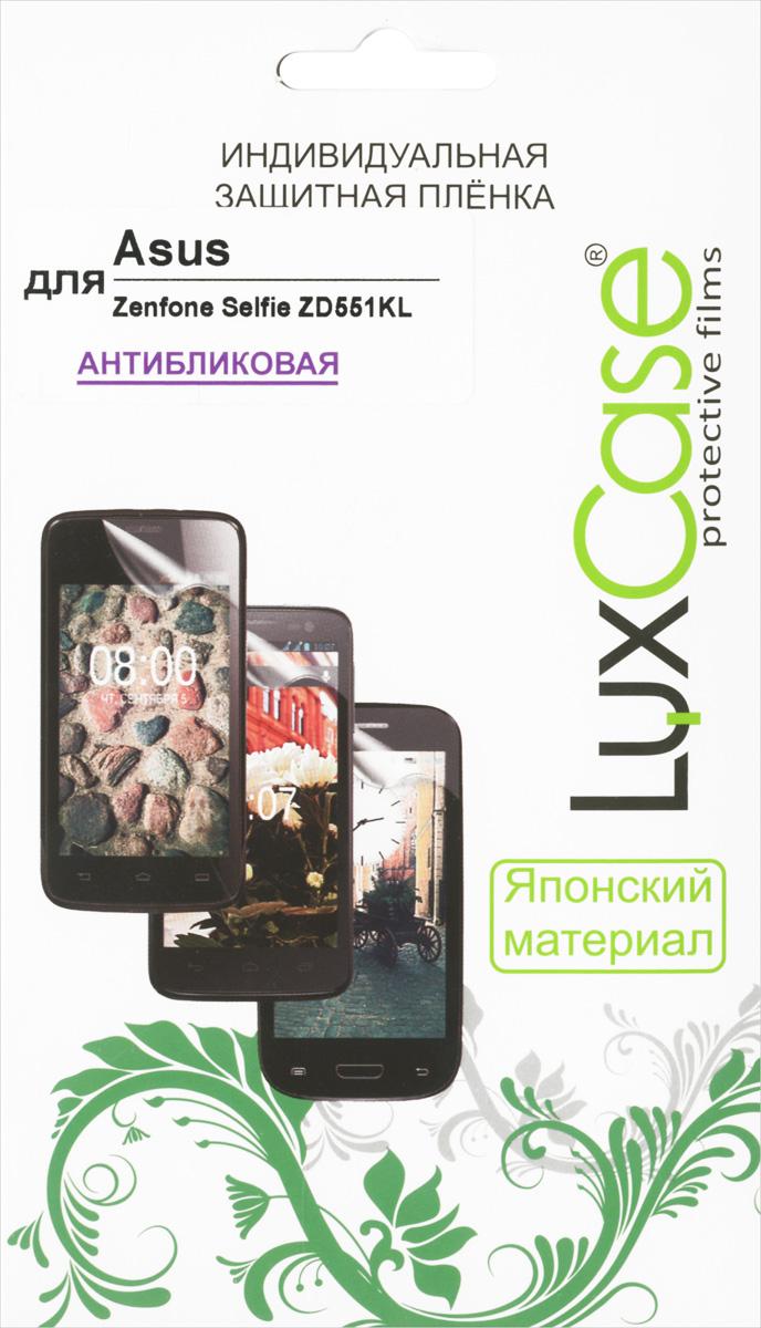 Luxcase защитная пленка для Asus ZenFone Selfie ZD551KL, антибликовая защитная пленка luxcase для asus zenfone 2 ze500cl антибликовая 51743