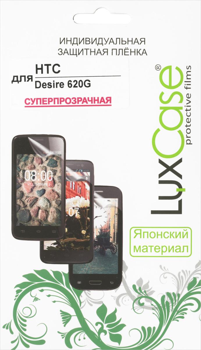 Luxcase защитная пленка для HTC Desire 620 G, суперпрозрачная цена и фото