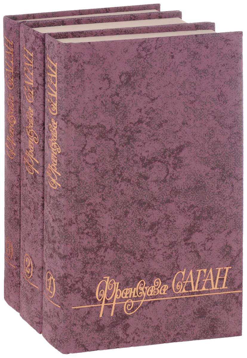 Франсуаза Саган Франсуаза Саган. Избранные произведения (комплект из 3 книг) цена