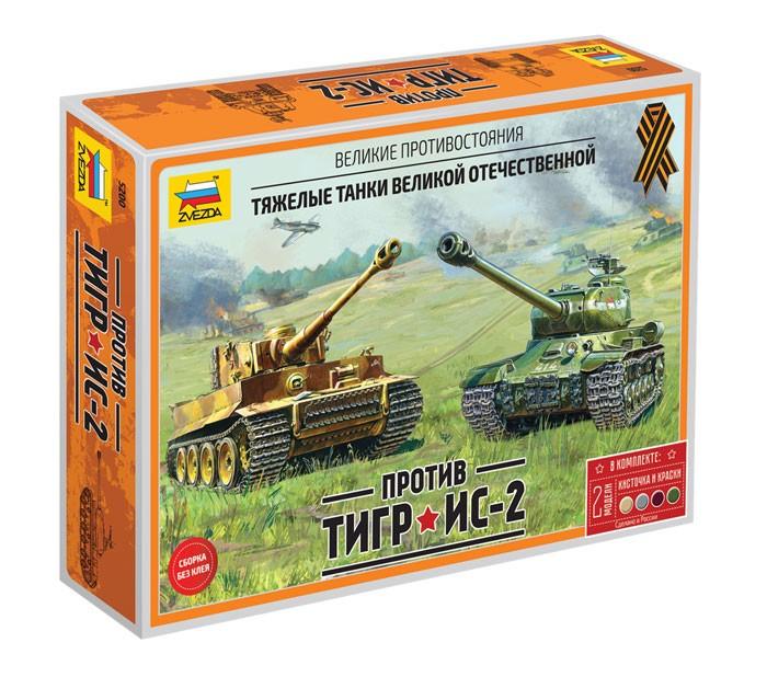 f84f5d9c5 Звезда Сборные модели Великие противостояния Тигр против Ис-2 — купить в  интернет-магазине OZON с быстрой доставкой