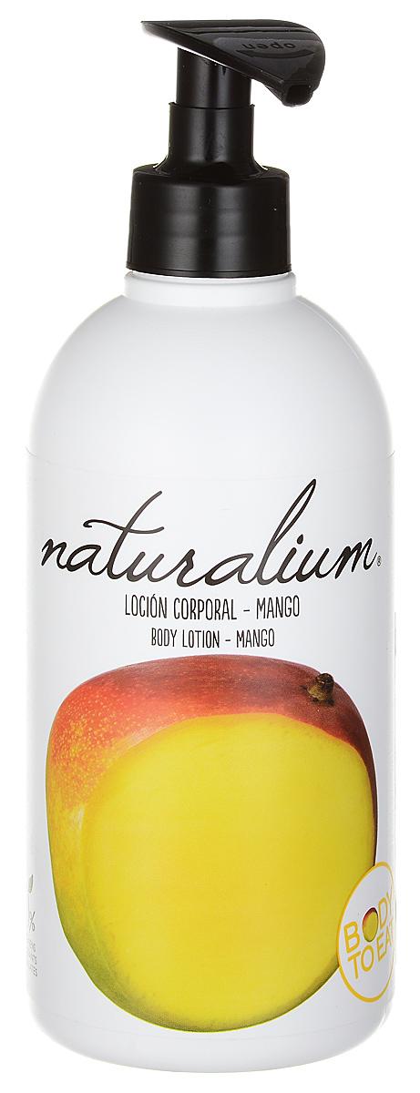 Naturalium Лосьон для тела Манго, питательный, 370 мл крем для тела манго