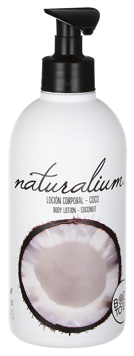 Naturalium Лосьон для тела Кокос, питательный, 370 мл смесь для выпечки почти печенье матча шоколад кокос 370 г