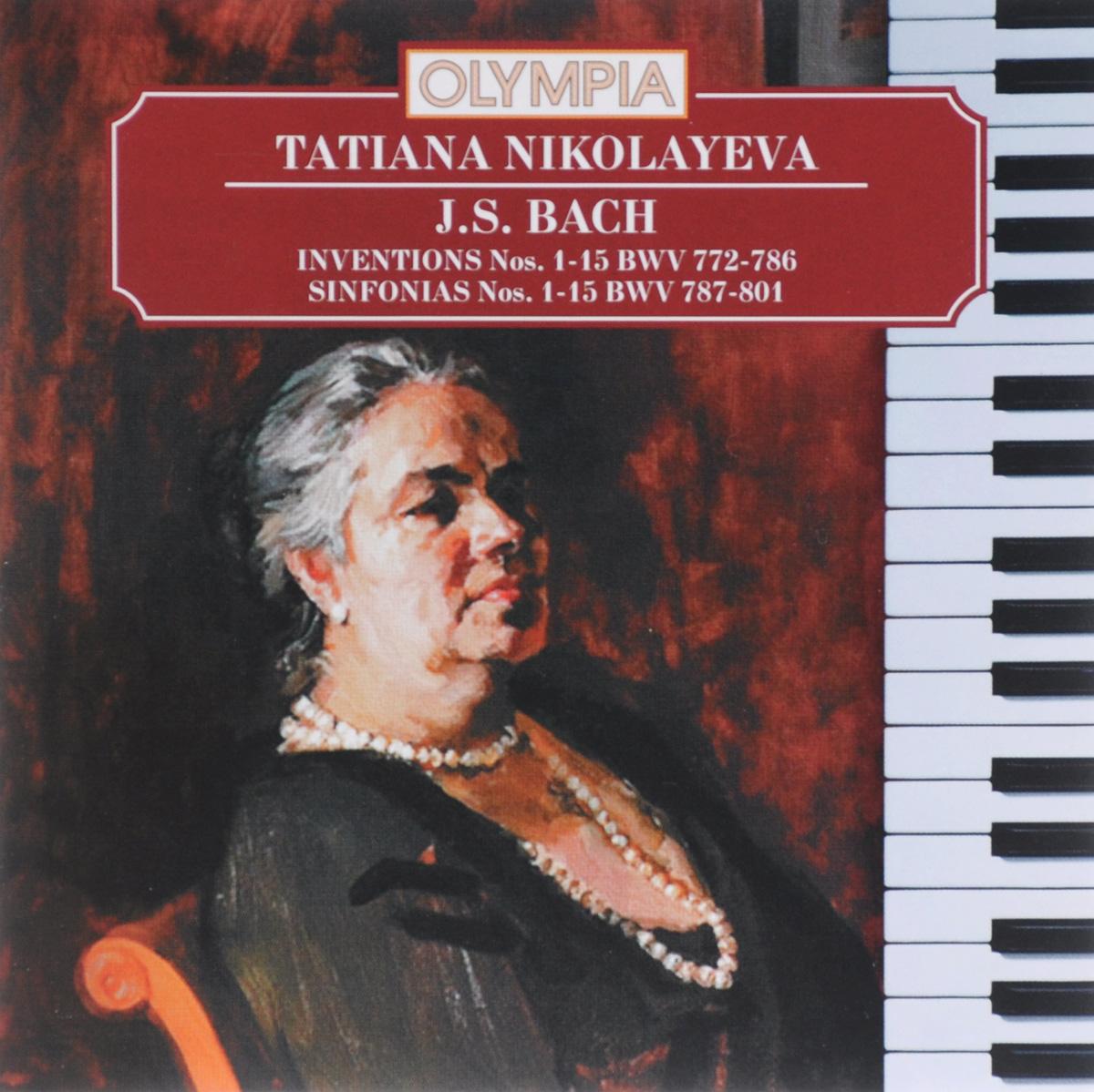 все цены на Татьяна Николаева Tatiana Nikolayeva. J.S. Bach. Inventions Nos. 1-15 BWV 772-786 / Sinfonias Nos. 1-15 BWV 787-801 онлайн