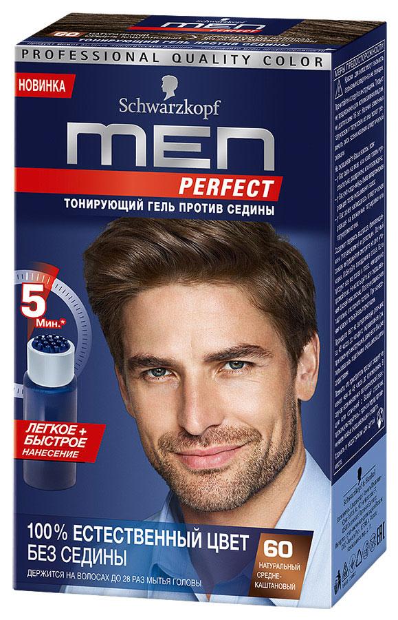 Тонирующий гель для мужчин Men Perfect 60 Натуральный среднекаштановый .