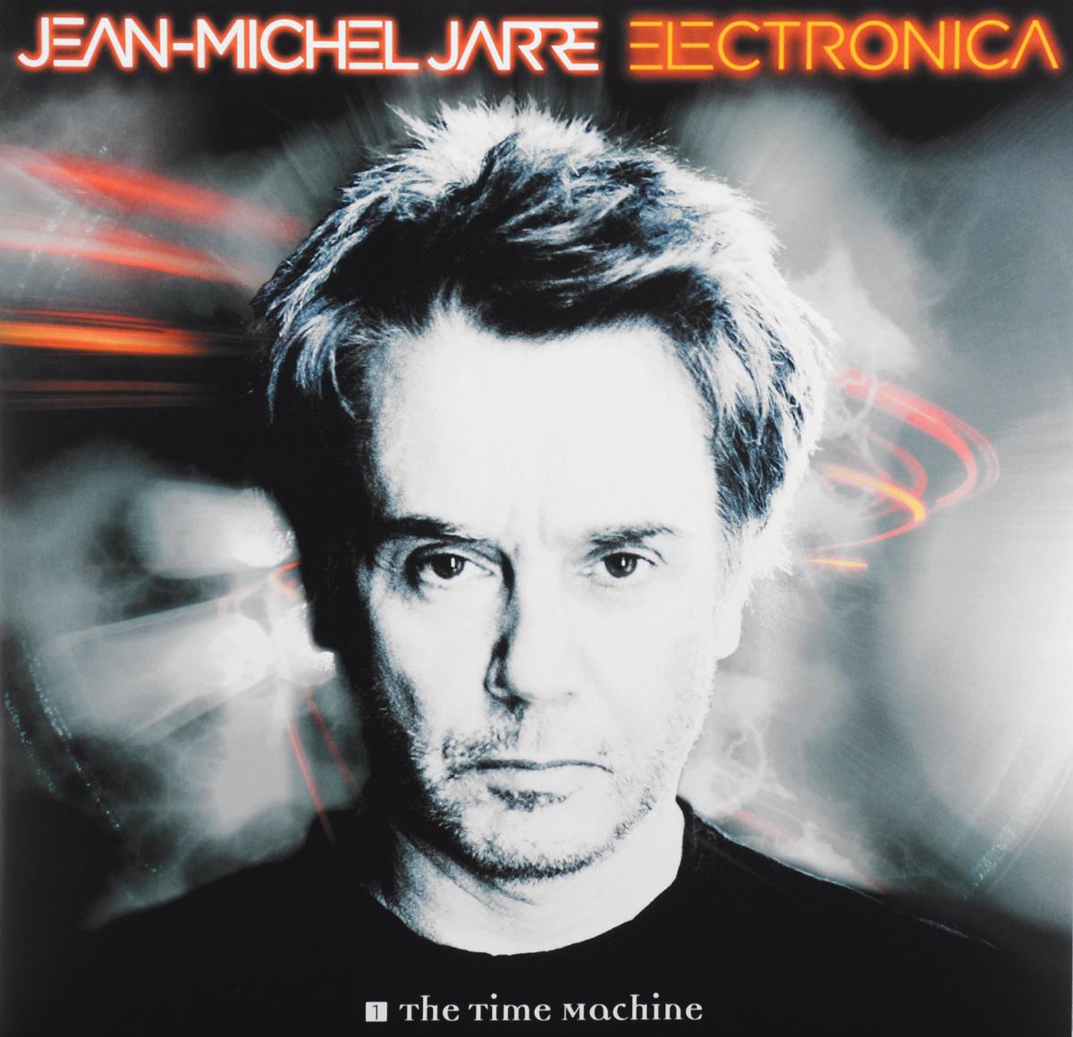 Жан-Мишель Жарр Jean Michel Jarre. Electronica 1 - The Time Machine (2 LP) жан мишель жарр jean michel jarre electronica 1 the time machine