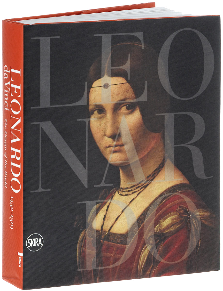 Leonardo da Vinci: 1452-1519: The Design of the World статуэтки the leonardo collection