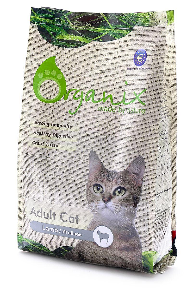 Organix Гипоаллергенный корм для кошек с ягненком (Adult Cat Lamb), 7,5 кг