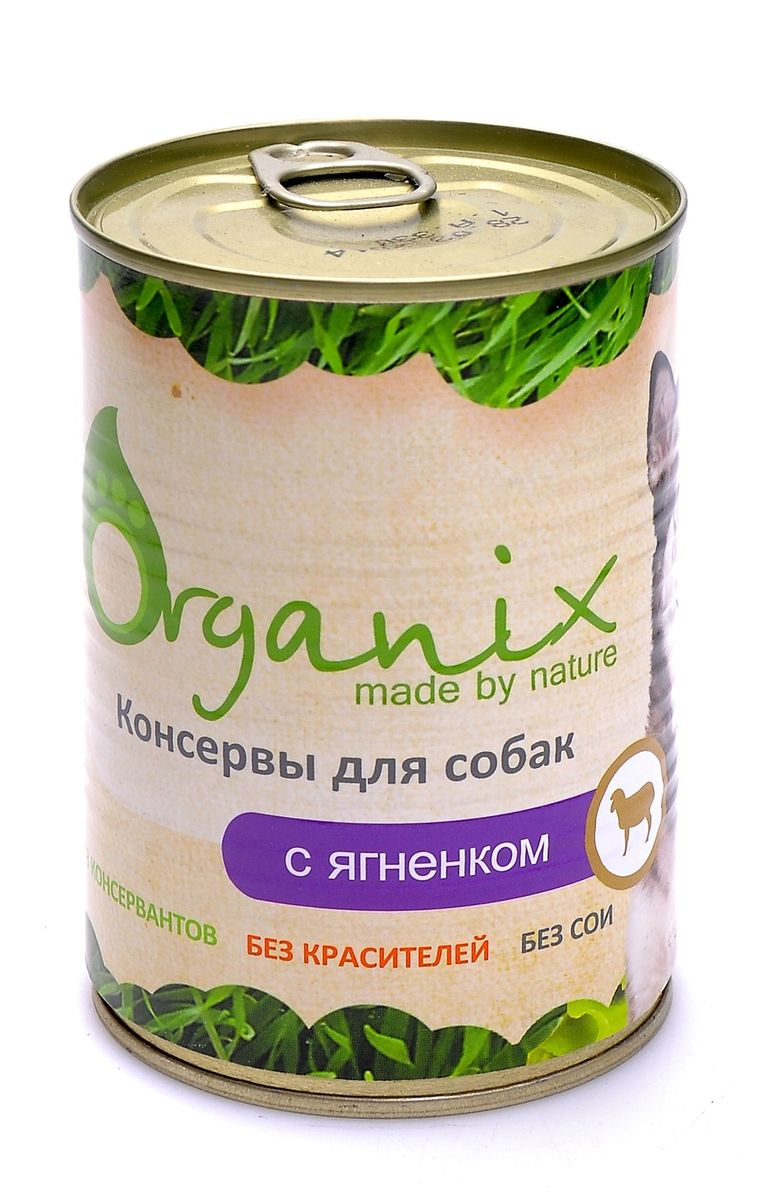 """Консервы для собак с ягненком """"Organix"""", 410 г"""