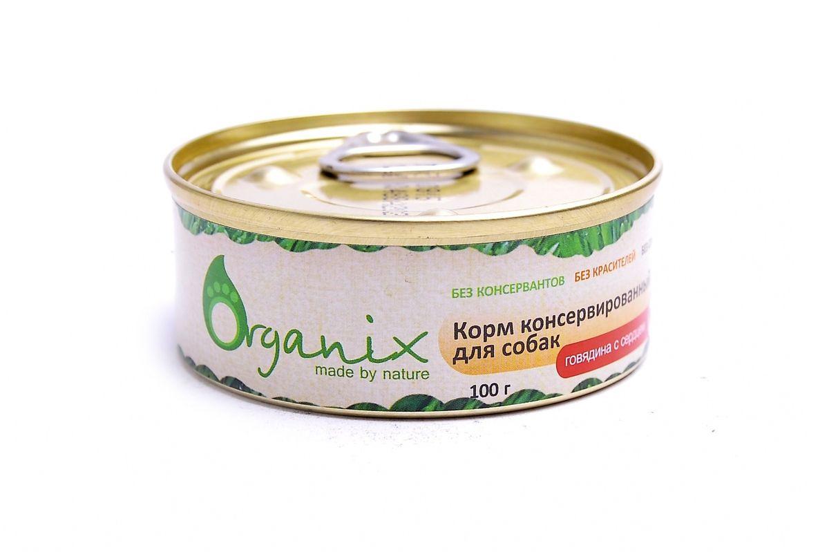 """Консервы для собак """"Organix"""" говядина с сердцем, 100 г"""