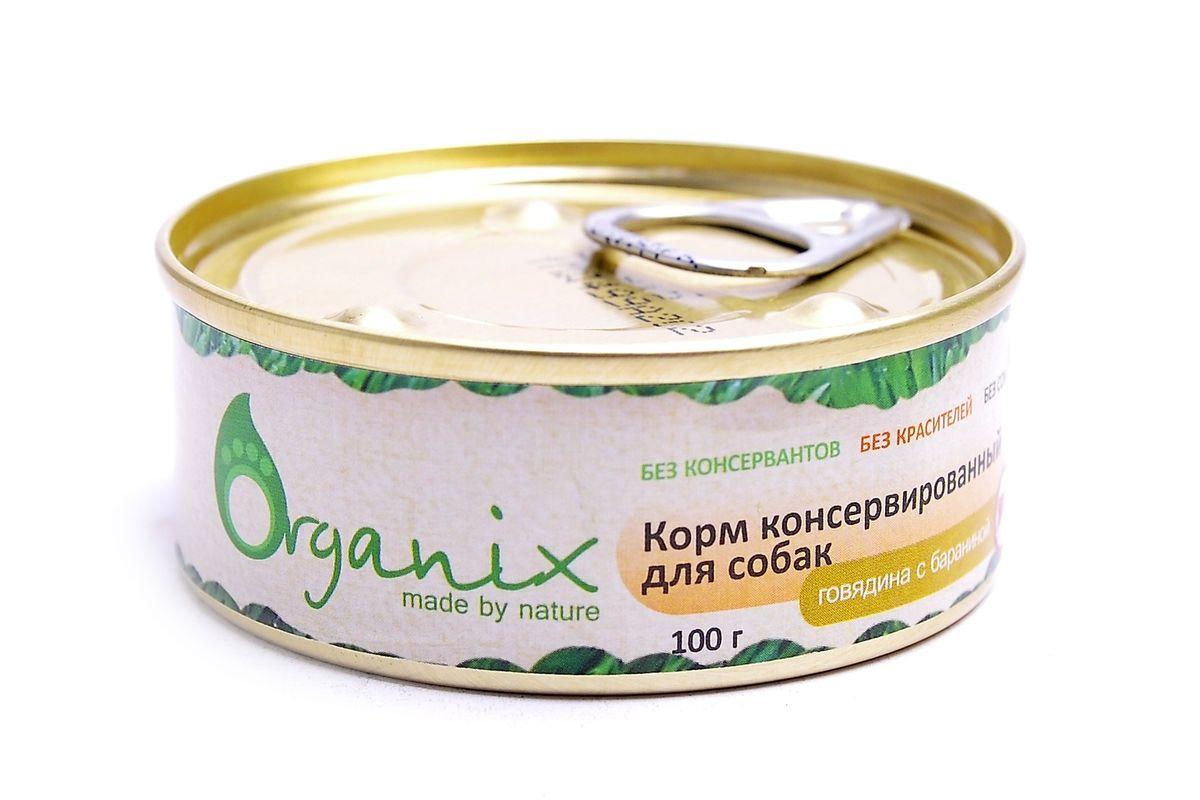"""Консервы для собак """"Organix"""" говядина с бараниной, 100 г"""