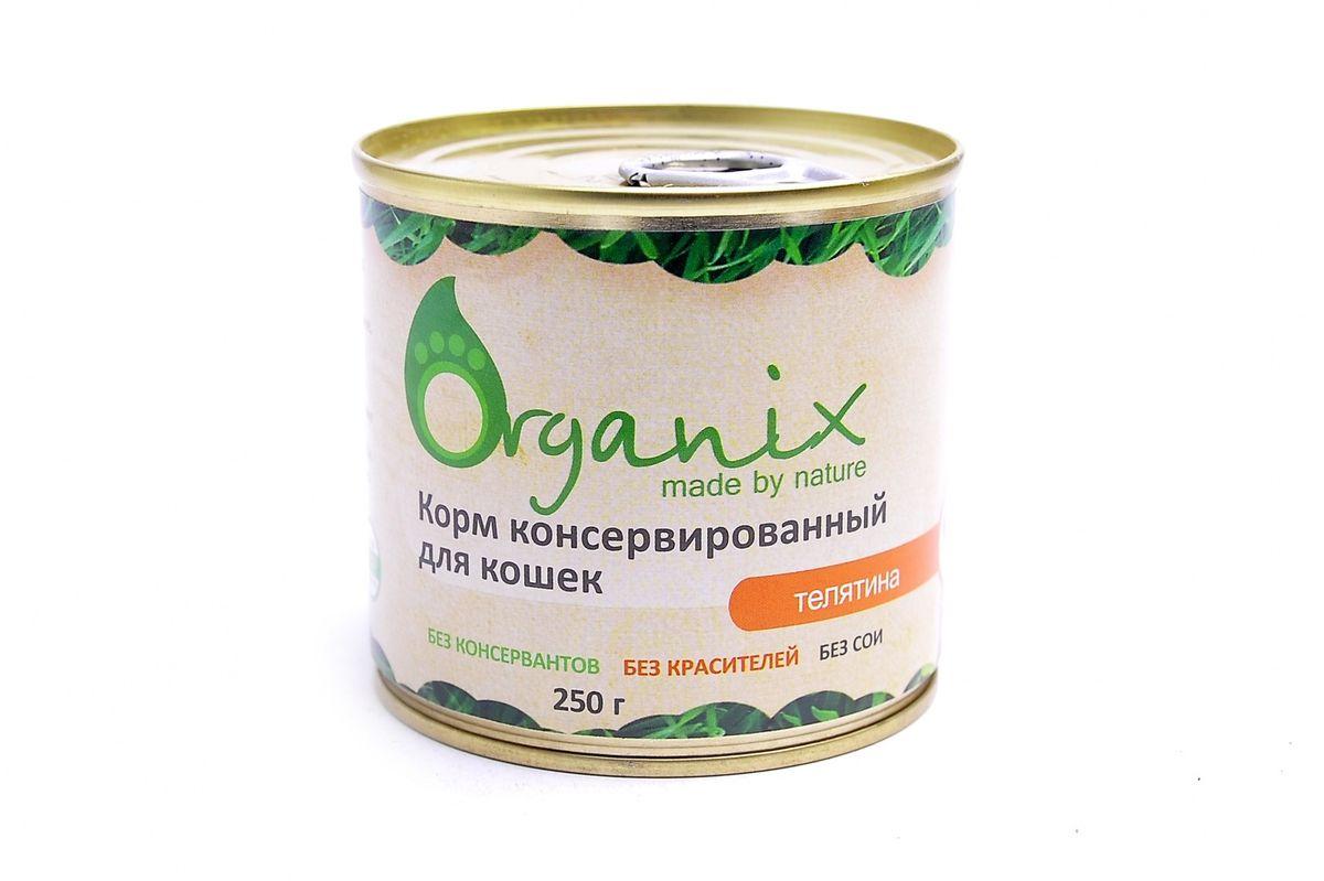 """Консервы для кошек """"Organix"""", телятина, 250 г"""