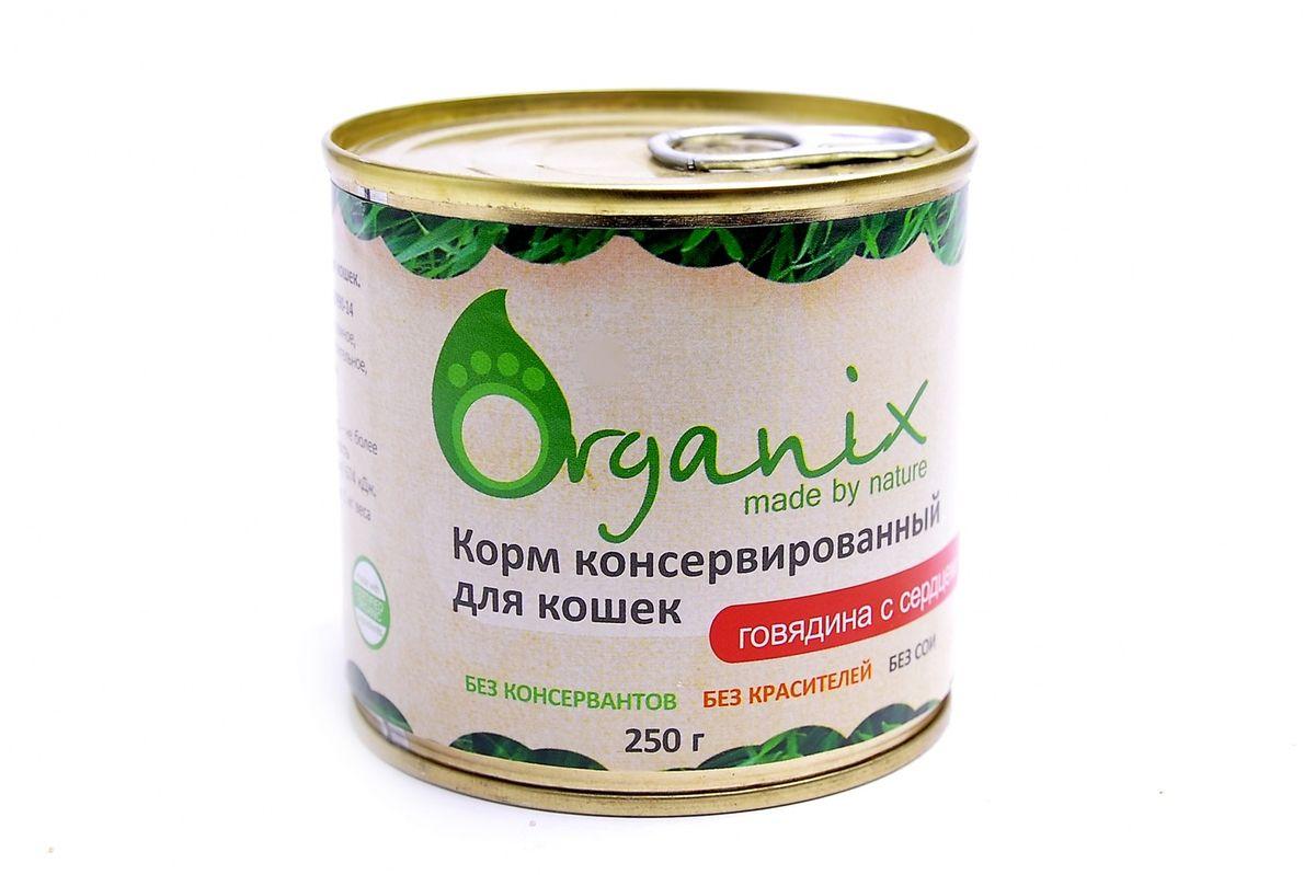 Organix Консервы для кошек говядина с сердцем, 250 г
