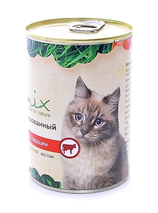 """Консервы для кошек """"Organix"""", говядина с сердцем, 410 г"""